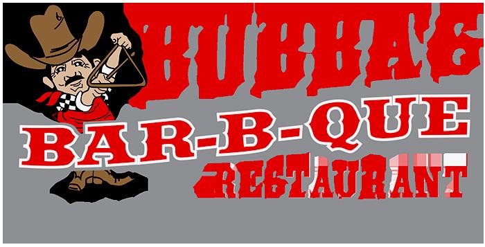 bubbas-logo-pdf